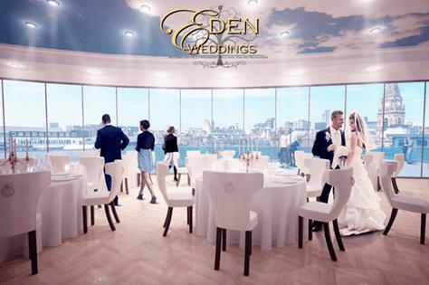 Eden Weddings
